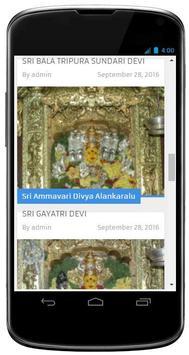 Dasara Utsavalu apk screenshot