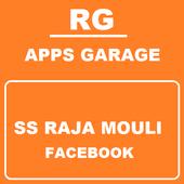 SS Rajamouli Social icon