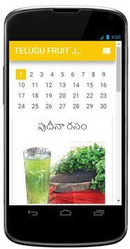 Telugu Fruit Juices poster