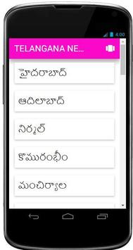 Telangana New Districts Info poster