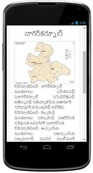 Telangana New Districts Info screenshot 4