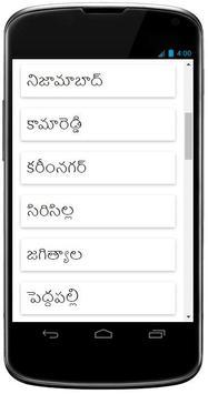 Telangana New Districts Info screenshot 8