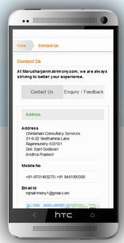 Marudhar Jain Matrimony screenshot 1