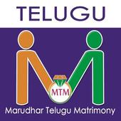 Marudhar Telugu Matrimony icon
