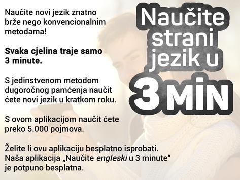 Naučite rumunjski u 3 minute screenshot 8