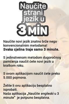 Naučite rumunjski u 3 minute screenshot 2