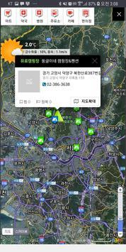 오지캠핑 screenshot 3