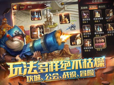 无限战争-新马第一RTS手游 apk screenshot