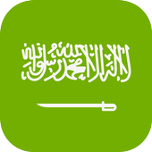 وظائف في السعودية icon