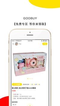 Goobuy - Regalos y Personalizada screenshot 2