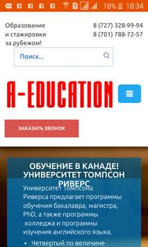 AEducation poster