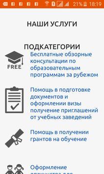 AEducation apk screenshot