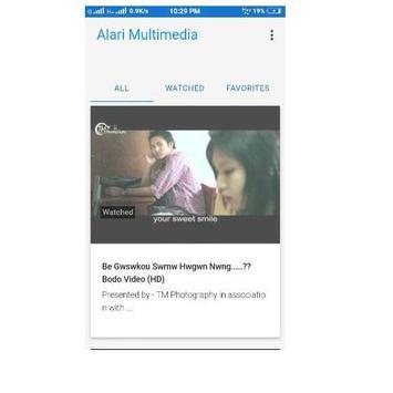 ALARI DOWNLOADER apk screenshot