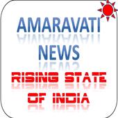 ANDHRAPRADESH CAPITAL NEWS icon