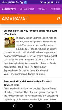 ANDHRAPRADESH CAPITAL NEWS screenshot 1