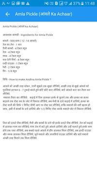 Indian Achaar Recipes - HINDI screenshot 2