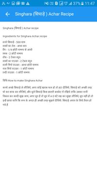 Indian Achaar Recipes - HINDI screenshot 6
