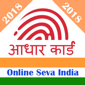 Aadhar card online seva India icon