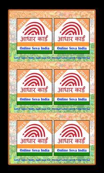 Aadhar card online seva India poster
