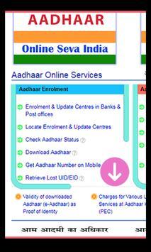 Aadhar card online seva India screenshot 1