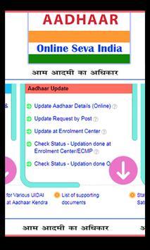 Aadhar card online seva India screenshot 2