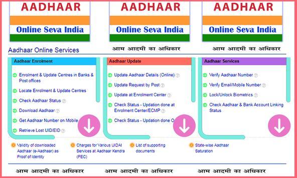 Aadhar card online seva India screenshot 4