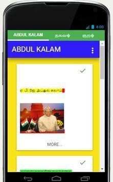 APJ ABDUL KALAM screenshot 1