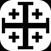 Аграфа | Неканонические высказывания Иисуса Христа icon