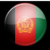 Afghanistan news icon