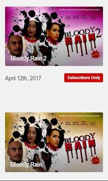 African Hollywood apk screenshot