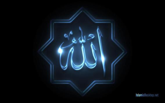 Акъида аль-Уаситыйа apk screenshot