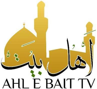 Ahlebait TV poster