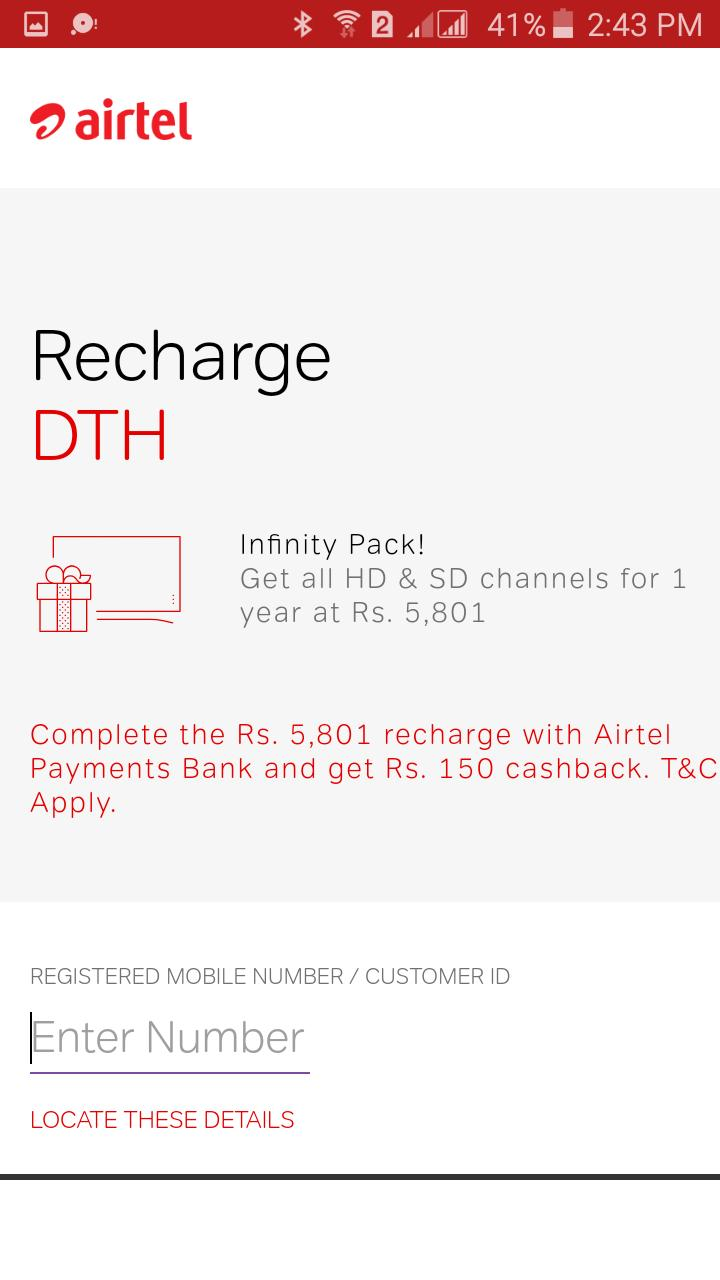 Airtel Digital Tv Recharge Online for Android - APK Download
