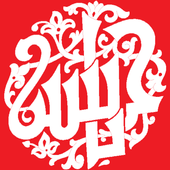 Ajwebat From Madeh icon