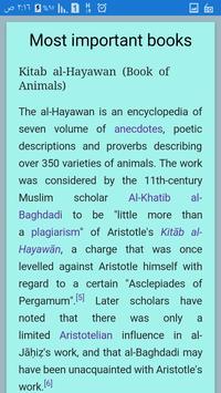 AlJahiz screenshot 3