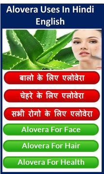 Aloe Vera Benefits poster