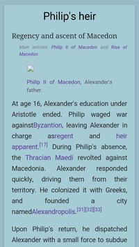 Alexander screenshot 4
