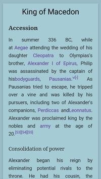 Alexander screenshot 5