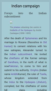 Alexander screenshot 7