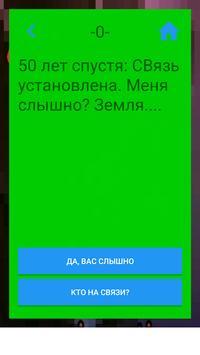 Alien simulator 2 screenshot 1
