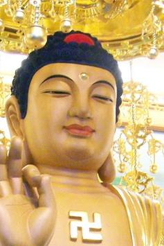 佛陀的格言電子書 Buddha's Motto eBook apk screenshot