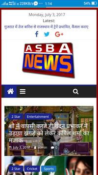Asba News Epaper Khabar Samachar Hindi Local India poster