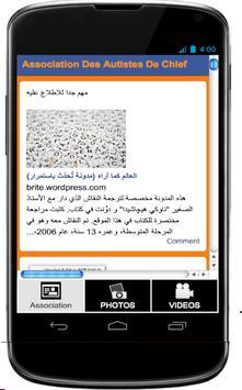 Autistes De Chlef apk screenshot