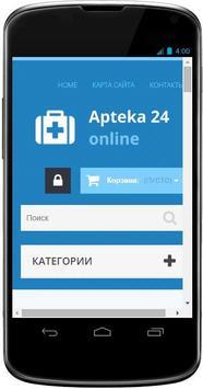 Apteka24 poster