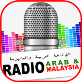 Radio Arab & Malaysia icon
