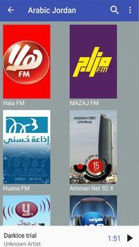 Radio Arab & Malaysia screenshot 4