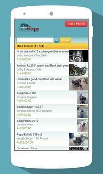 Car India, Used Car, Used Bike apk screenshot