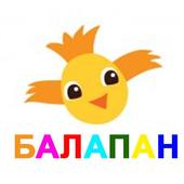 БАЛАПАН icon