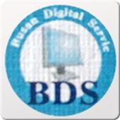 (주)BDS출력 모바일 애플리케이션 icon