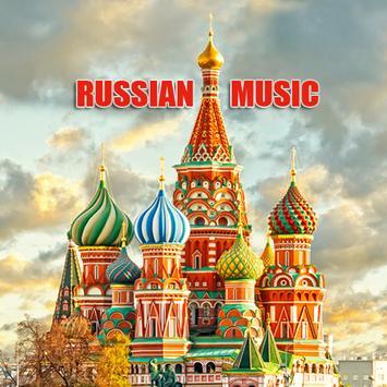Russian Music Hits apk screenshot